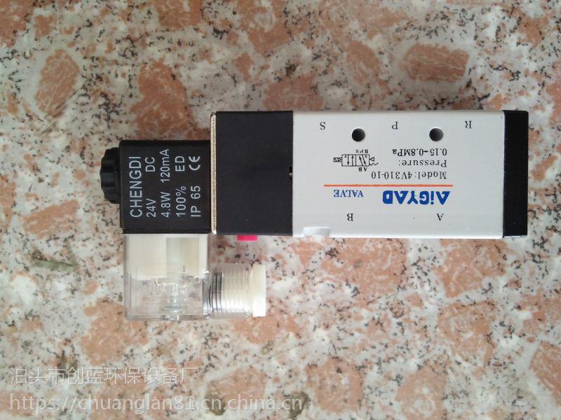 4V310-10二位五通电磁阀