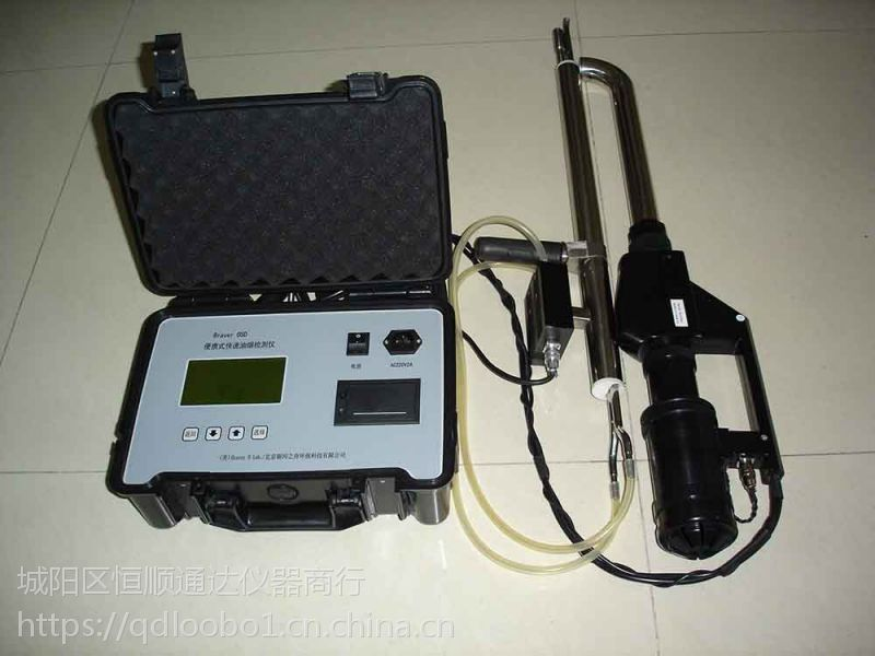 青岛路博OSD120型便携式快速油烟监测仪