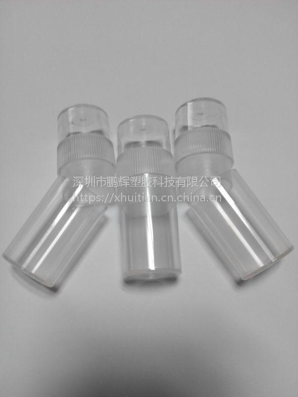 厂家直销PH牌21MM高透明度针规筒 针规盒子 透明塑料管