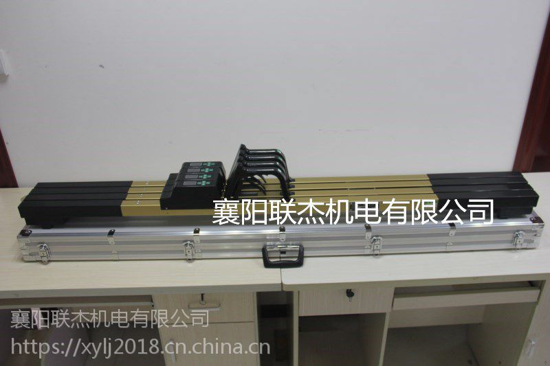 联杰机电0级铁路数显轨距尺 电子道尺 铁路轨距尺 铁路轨道尺