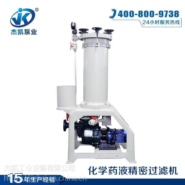 涂装前处理线直立式耐酸碱泵 深圳单级化工立式泵