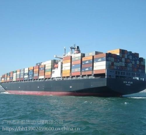 天津唐山秦皇岛到广州集装箱海运门到门广州海运公司