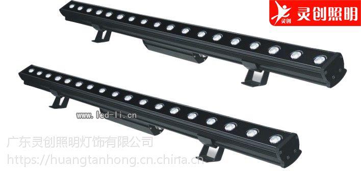 广东古镇DMX512 LED洗墙灯生产厂家 畅销产品 高品质可信赖的厂家灵创照明
