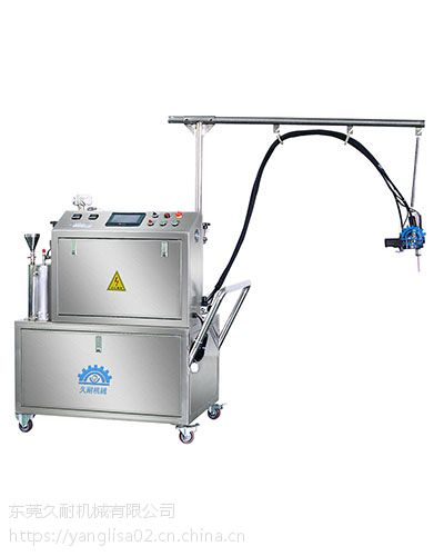 哪家热销聚氨酯密封条发泡设备聚氨酯发泡机