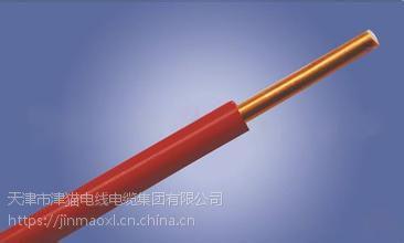 天津津猫电线电缆 NHBV耐火塑铜线