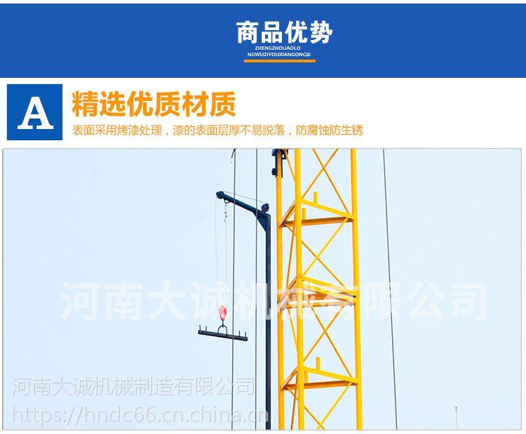 100米施工升降平台 高层建筑施工电梯 载货双笼电梯