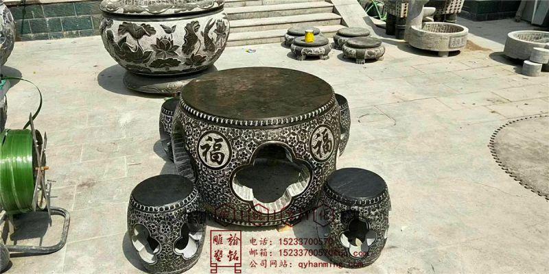 石桌石凳纯天然花岗岩石头桌椅凳子户外庭院广场公园青石石桌摆件装饰