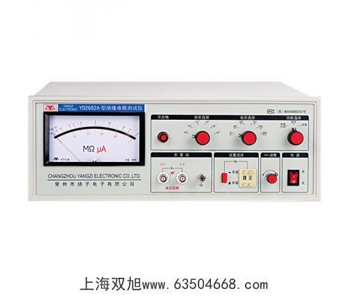 SYD-268石油产品残炭试验器【上海双旭】参数