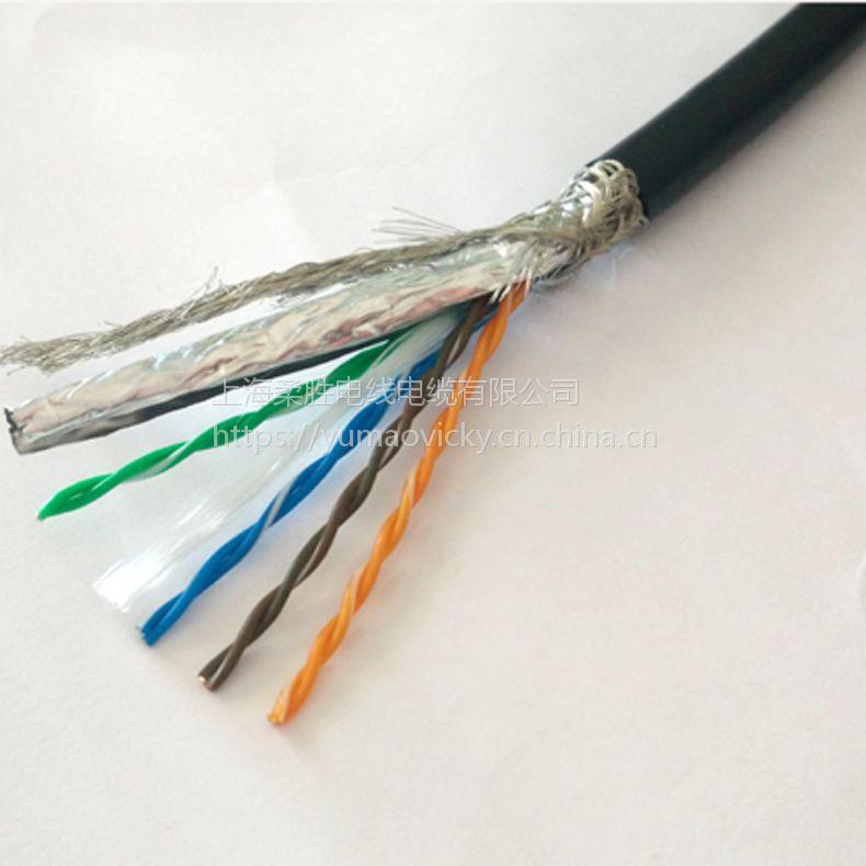 耐折弯拖链网线RSTRVV-STP 耐油耐腐蚀高柔性网线