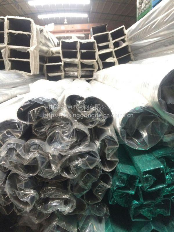 加工定制不锈钢异型管件、佛山201不锈钢扇形管材