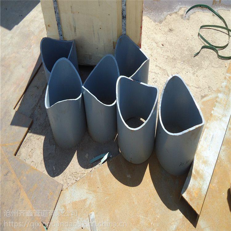 Z2焊接固定支座,河北齐鑫生产