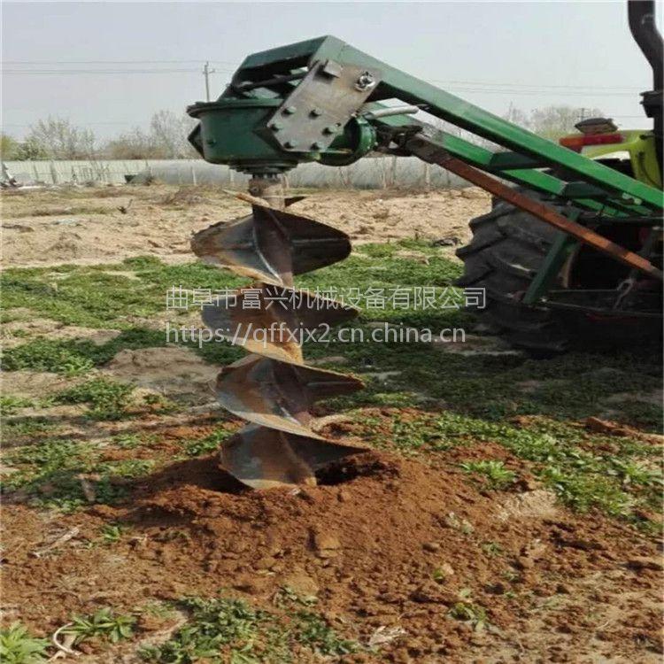 大马力植树钻坑机 山林绿化植树机 果树种植专用挖坑机