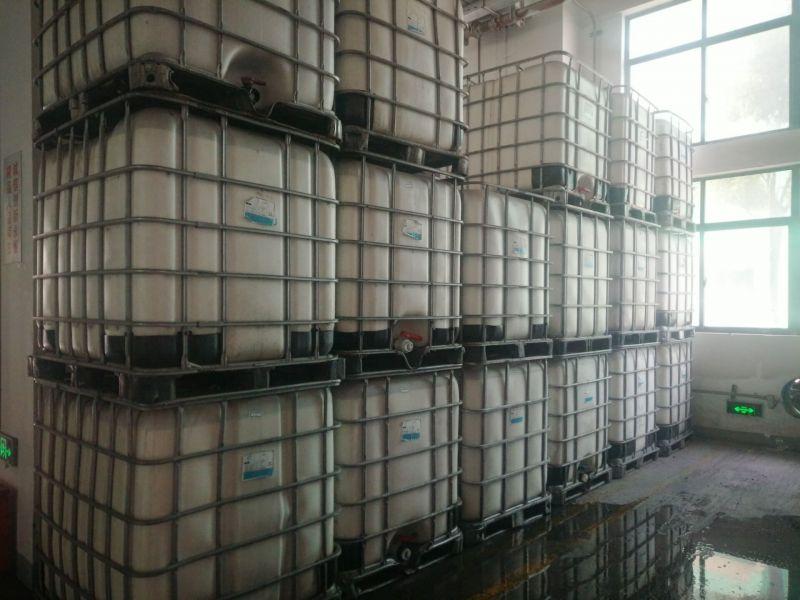 北京苯丙乳液,BLJ-8800保立佳丙烯酸乳液
