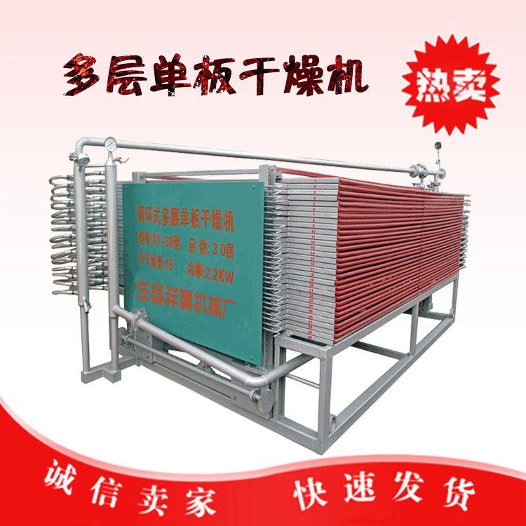 邢台市木材单板烘干机价格 多层单板烘干机厂家图片