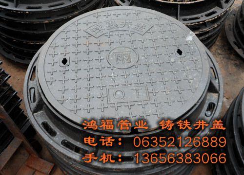 http://himg.china.cn/0/4_448_237564_500_360.jpg