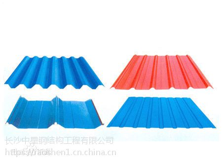 彩钢瓦-彩色压型瓦-彩钢途料板