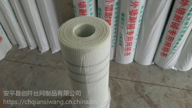 安平创阡丝网耐碱玻纤网格布、尿胶、乳胶、大眼网格布