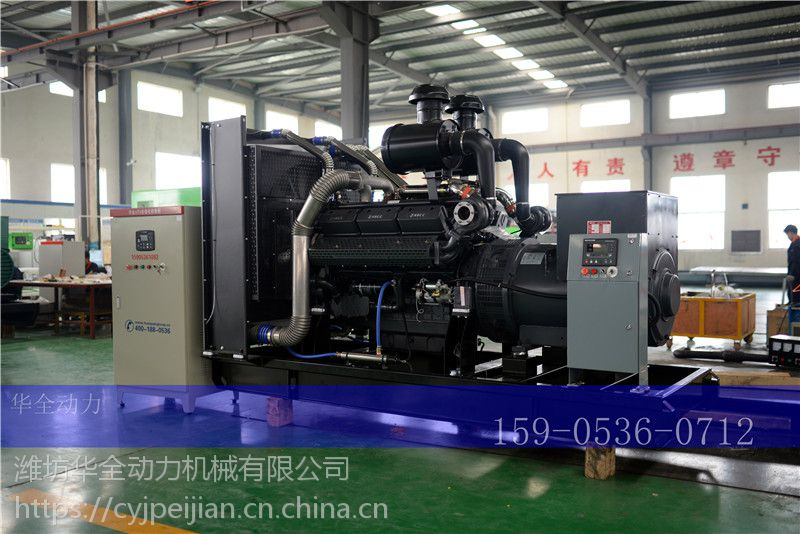 一台上柴系列800千瓦柴油发电机多少钱