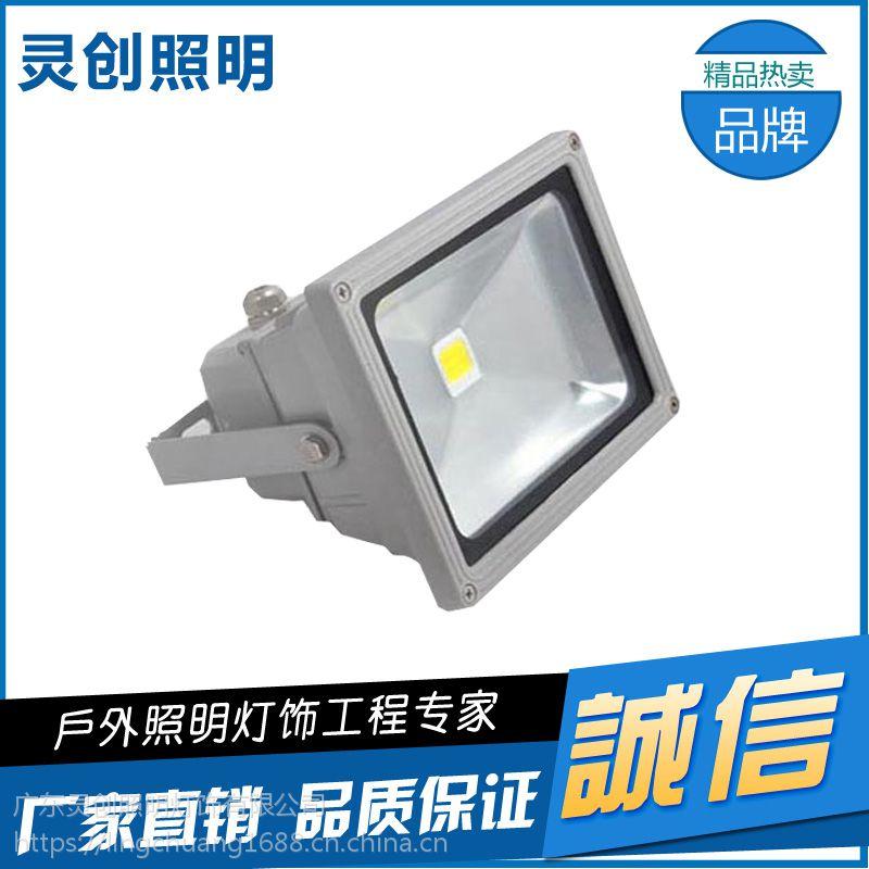 宁夏银川LED户外亮化照明 DMX512投光灯专业厂家 灵创照明