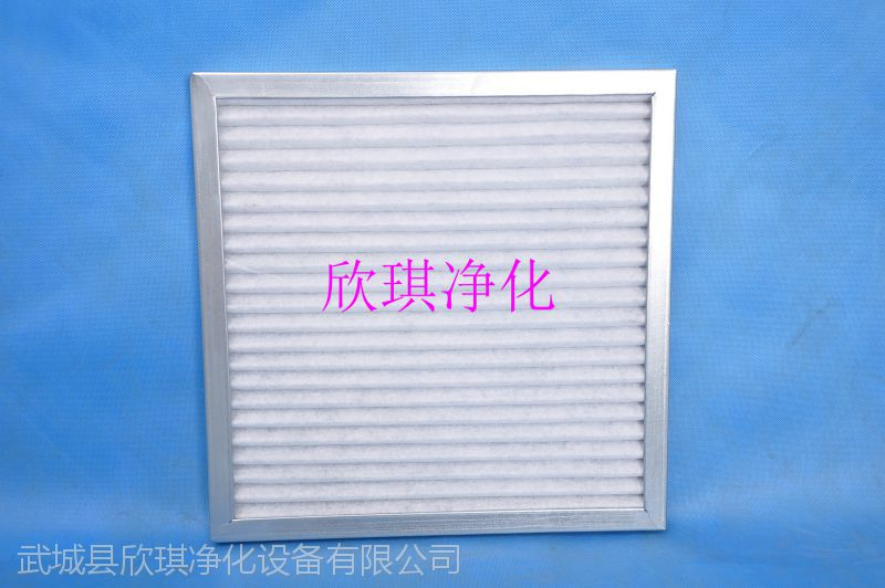 厂家直销 板式过滤器 中央空调专用