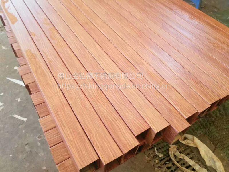 2017新品304不锈钢红木纹方管、不锈钢转印工艺木纹方管