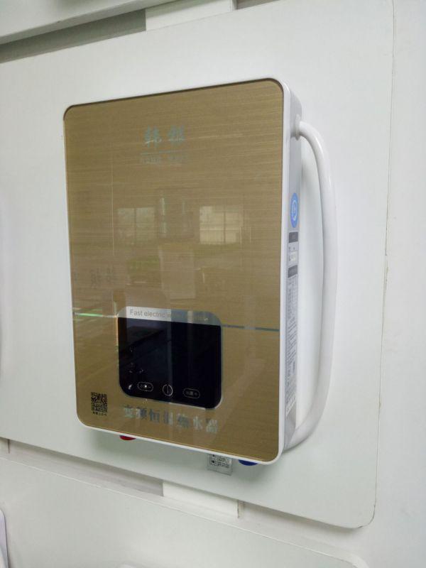 韩银Q2、3秒即出热水、恒温速热、安全防电