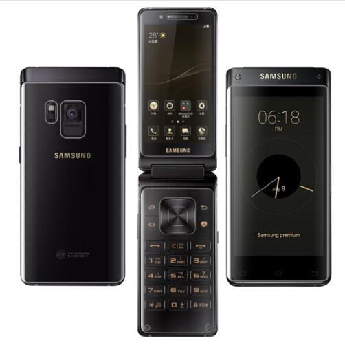 定位 w2018 星G9298 星G9298手机 6G/256G 拾音手机