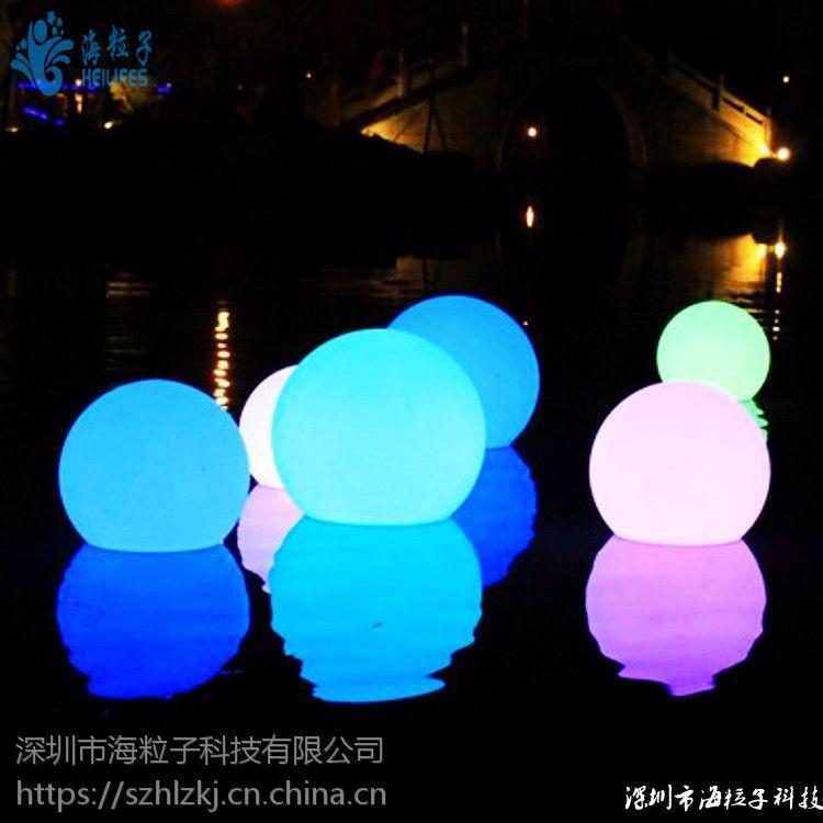 海粒子别墅山庄花园酒店泳池水上漂浮灯发光圆球定制厂家