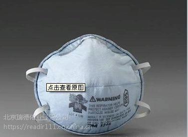 北京3M防雾霾口罩批发8246 医用防护 防尘口罩正品总代理