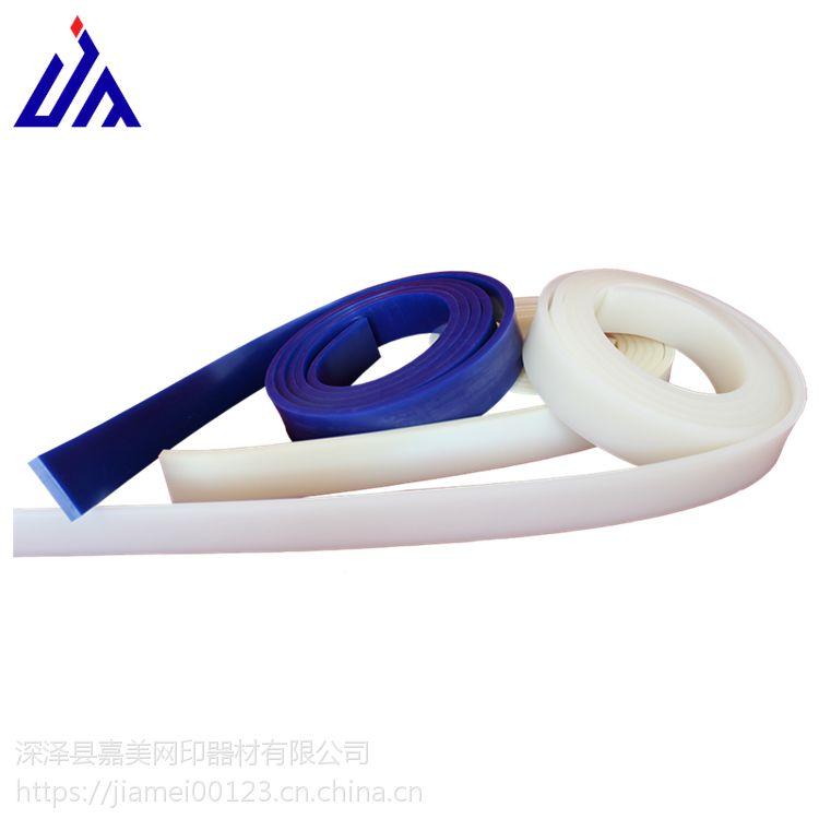 耐UV油墨丝印刮胶胶刮批发厂家 使用寿命长 耐用