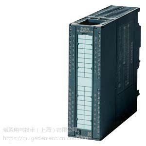 西门子S7-300开出模块6ES7322-1FF01-0AA0