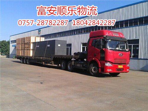 龙江直达到广灵县物流公司欢迎您