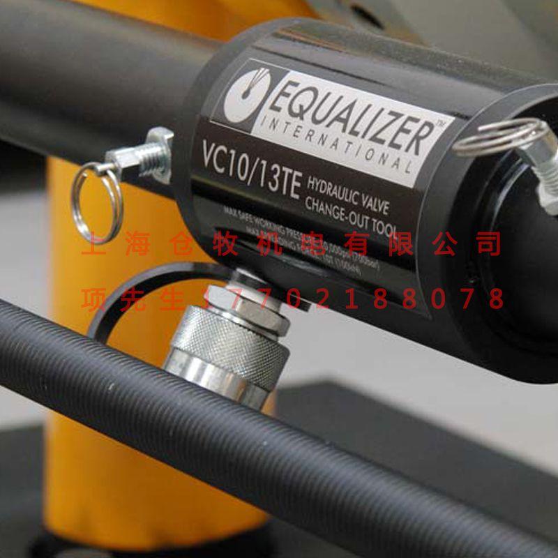 英国EQUALIZER内嵌式换阀法兰分离工具VC10/15TE