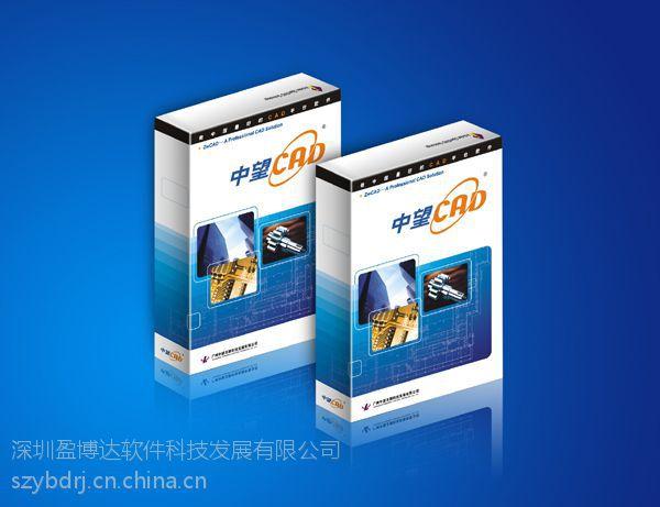 国产中望CAD2018机械版永久授权