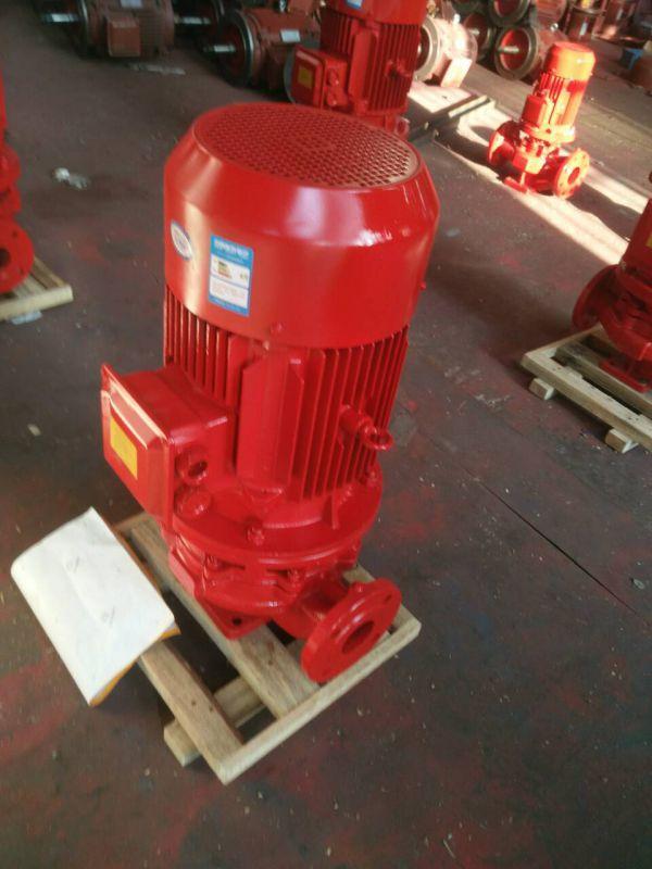 XBD9/20-SLH消防泵,喷淋泵,消火栓泵厂家直销,消防水泵应急预案