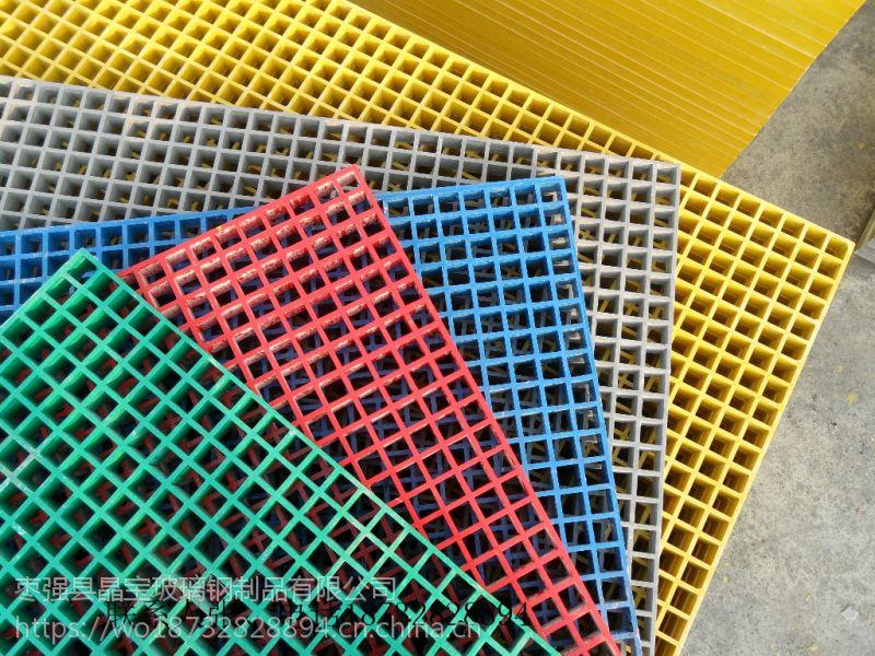 格栅检修走道、格栅地沟盖板——晶宝玻璃钢制品