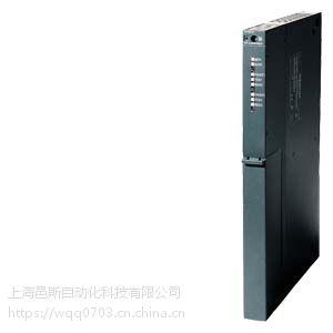 西门子PLC中央处理器代理商