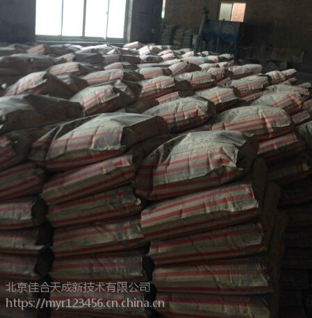 新乡混凝土钢筋阻锈剂价格|北京钢筋阻锈剂厂家