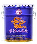 紫禁城直销水性工业漆 水性丙烯酸底漆 环保型水性漆
