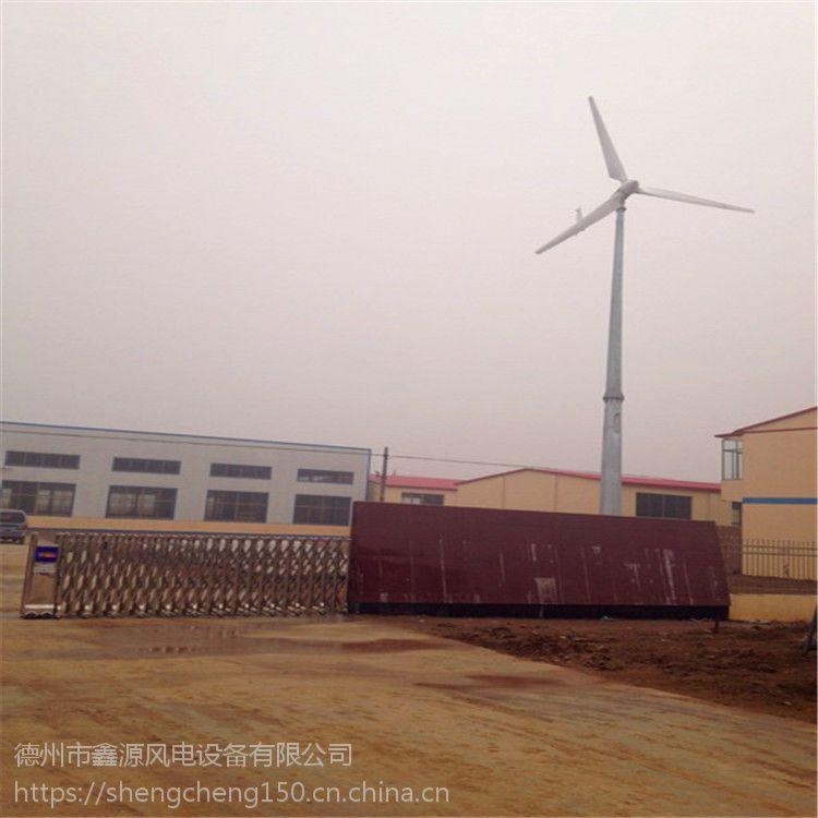 永磁直驱式家用风力发电机5千瓦离网 晟成并网