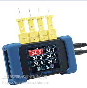 Omega欧米茄 RDXL6SD 六通道手持式温度数据记录仪