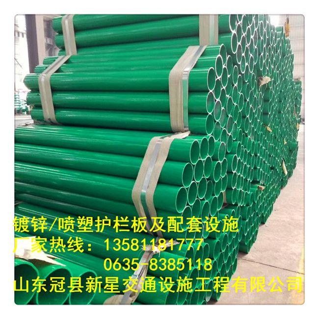 波形梁钢护栏板寿县质量保证