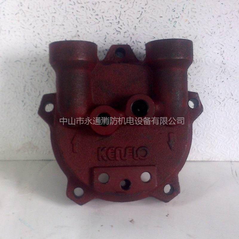CDF1202-OAD2单段式真空泵侧盖 水环式真空泵配件