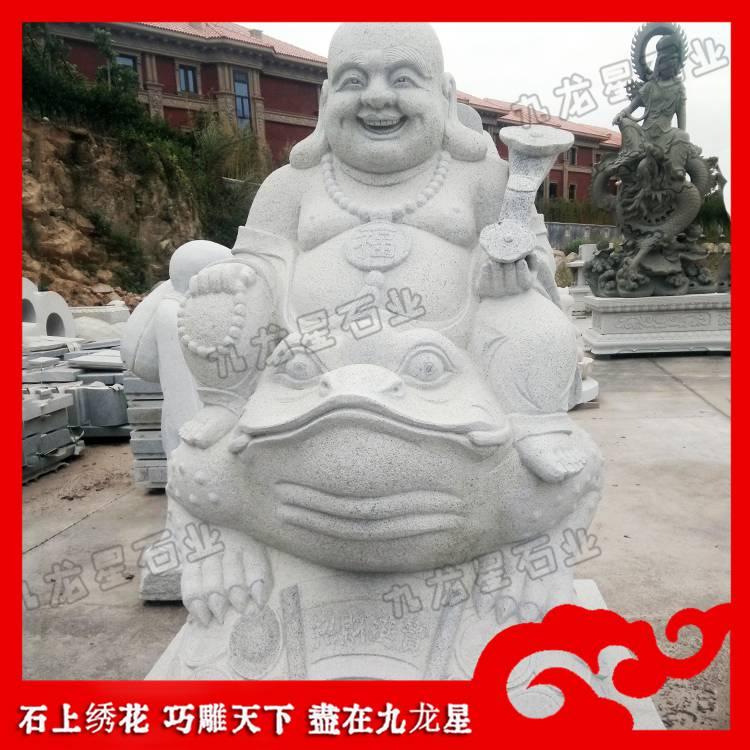 汉白玉石雕弥勒佛 优质佛像加工厂