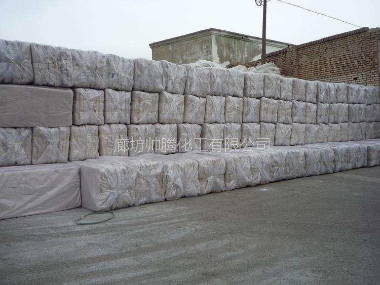 帅腾报价GB/T17371-1998标准硅酸盐板/耐高温保温板