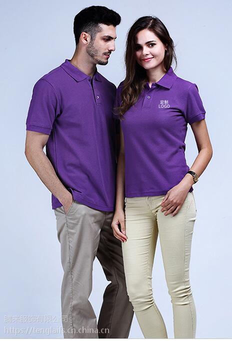 天河区定做高端间色翻领工作服文化衫,广告衫,宣传服等