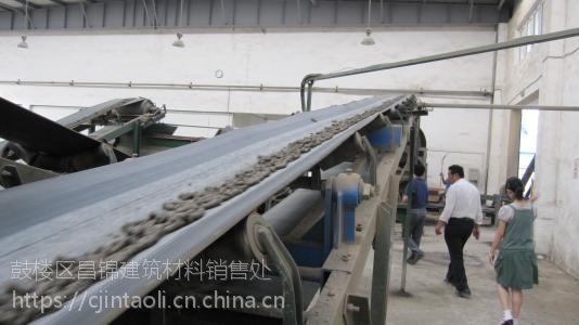 湖北武汉陶粒物美价廉厂家供货 18855403163 张经理
