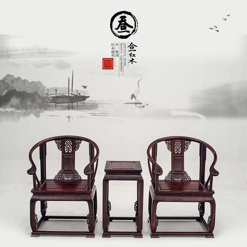 合一大型红木家具全国巡展(扬州站)