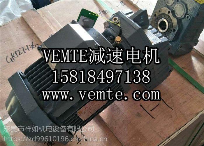 FVZ77YVPE112减速机,FAF87YVPE112减速机,油脂设备减速箱,东莞减速机,减速机厂