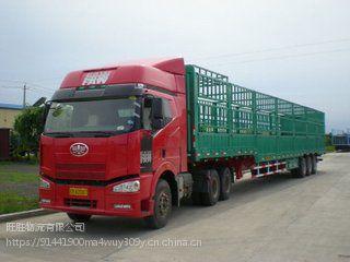 六盘水附近空车回广西桂林方向回头车6米8至13米平板车高栏车大货车出租拉货